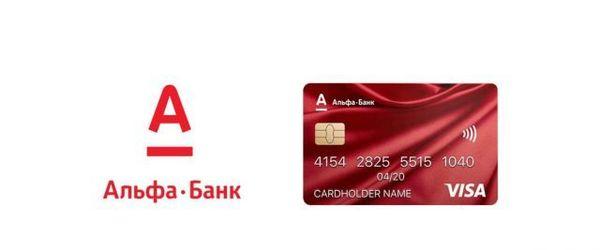 Как по Номеру Счета Узнать Номер Карты Альфа Банка Через