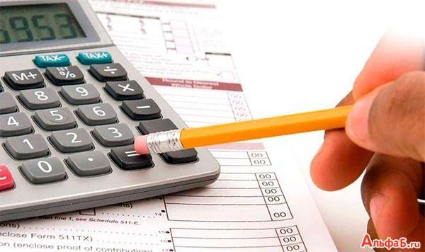 рефинансирование кредита калькулятор москва